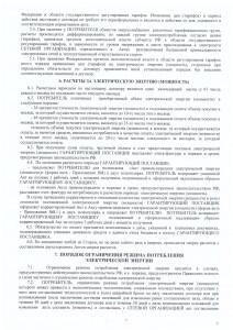 img-160208215302-001