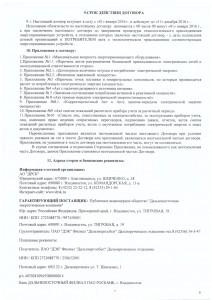 img-160208215519-001