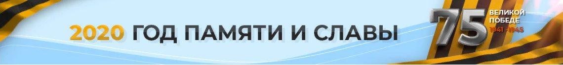 Администрация Красноармейского муниципального района